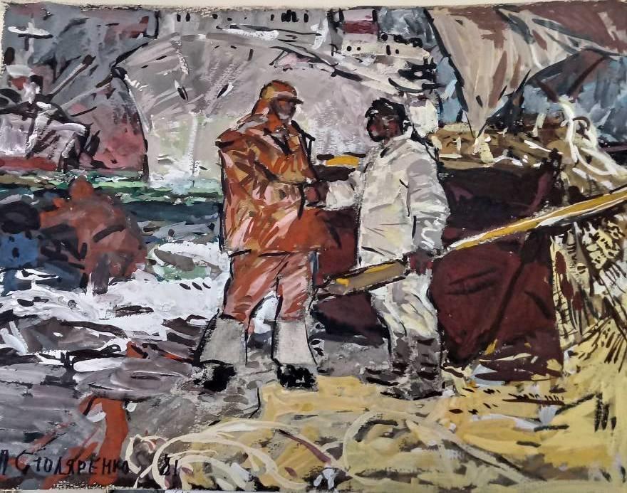 Столяренко П.К. Эскиз к картине 1981г. к.а. 28х36.5